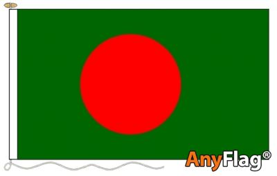 - BANGLADESH ANYFLAG RANGE - VARIOUS SIZES